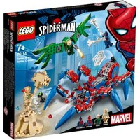 Spidercrawler Spider-Man Lego