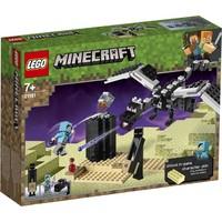 Het laatste gevecht Lego