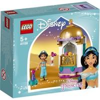 Jasmine`s kleine toren Lego