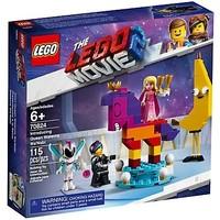 Maak kennis met koningin Wiedanook Watdanook Lego