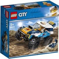 Woestijn rallywagen Lego