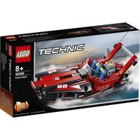 Powerboot Lego