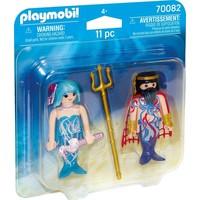 Duopack Zeekoning en meermin Playmobil