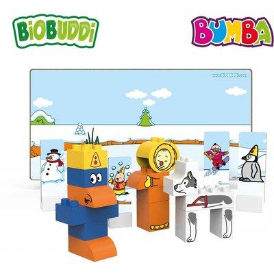 Bumba Bumba bij de eskimo`s BiOBUDDi