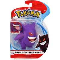 Battle figure Pokemon: Gengar 20 cm