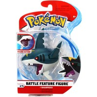 Battle figure Pokemon: Sharpedo 20 cm