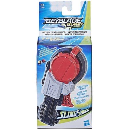 Beyblade Precision Strike Launcher Beyblade