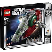 Slave I Lego