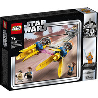 Anakin`s Podracer Lego