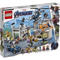 Avengers Compound Battle Lego