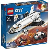 Mars onderzoeksshuttle Lego