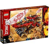 Landbounty Lego