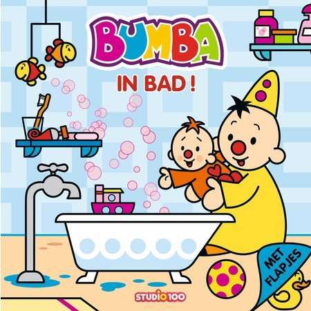 Bumba Boek Bumba: In bad