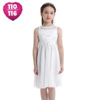 thumb-PaCaZa - Communiejurk / Bruidsmeisjesjurk - Yuna - Off White - Maat 110/116-1