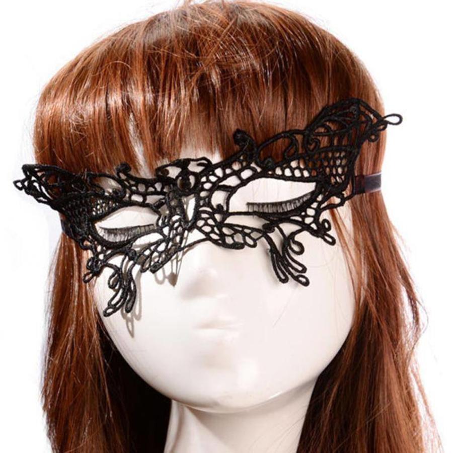 SALE - Party Masker - Zwart - 006-2
