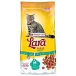 Lara Indoor 2 kg.