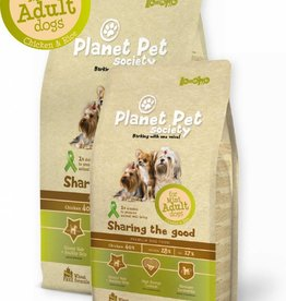 Planet Pet Adult Mini 2 kg