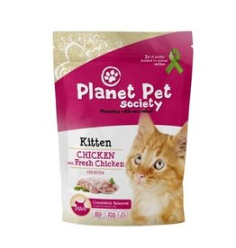 Planet Pet Kitten. 1,5 kg