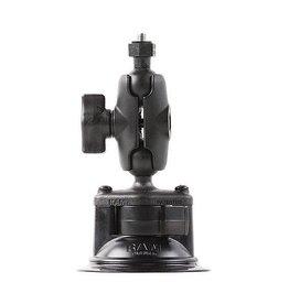 Gear Aid Gear Aid - Houder met zuignap - Gear Aid Lampen