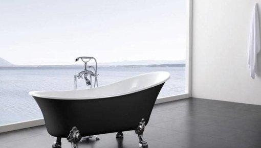 Mat Zwart Bad