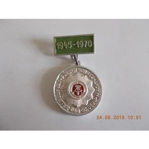 25 Jahre deutsche Volkspolizei 1945-1970