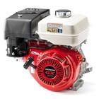 Honda GX270QME2 (9 hp + charging current)