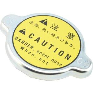 Radiateur dop  0,9