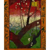 Flowering Plum Orchard (after Hiroshige) - Card / A4 reproduction