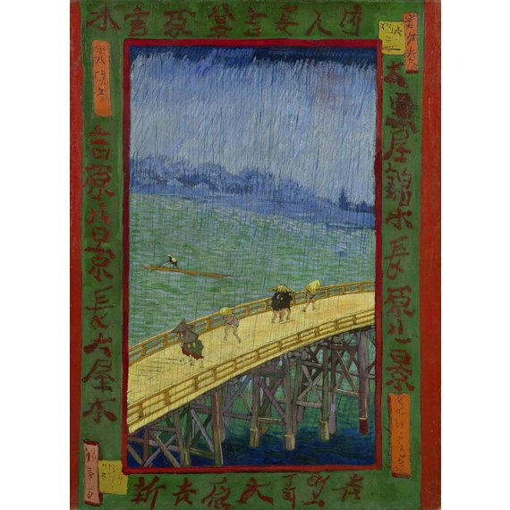 Bridge in the Rain (after Hiroshige) - Card / A4 reproduction