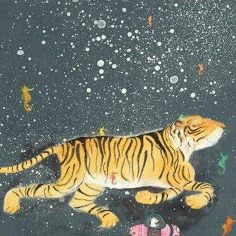 KEK Amsterdam Kinderbehang Smiling Tiger multicolour vliespapier 389,6x280cm