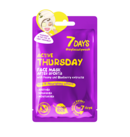 7DAYS Active Thursday
