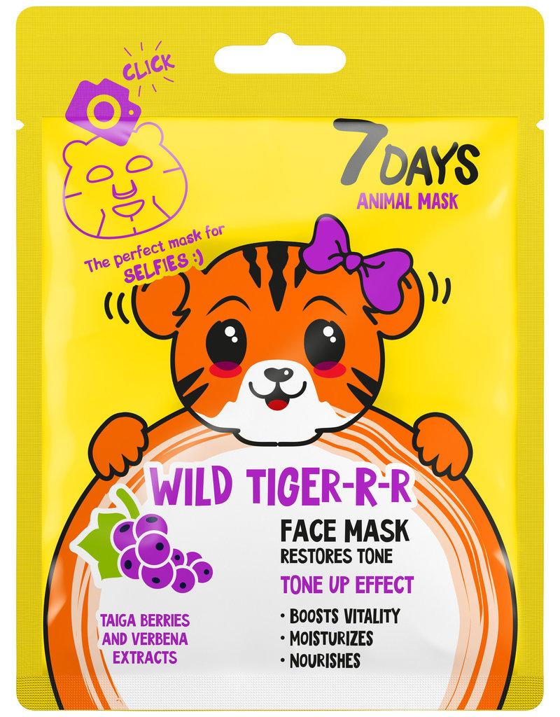 7DAYS Tuesday Super Set (3 Face Masks)