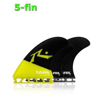 Future - Rusty 5 - fin set yellow