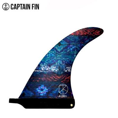 Captain Fin  - KASSIA TIE DYE 7.5
