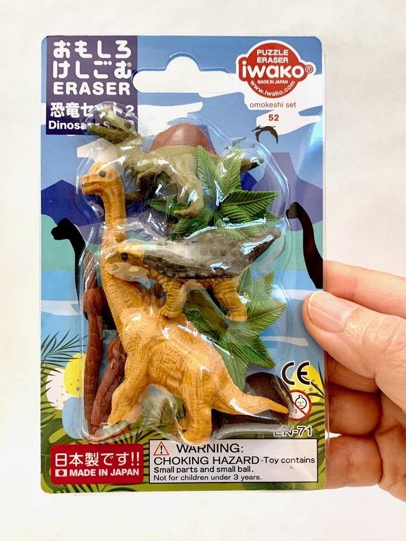 Iwako Japanse Puzzel Gummetjes Dino