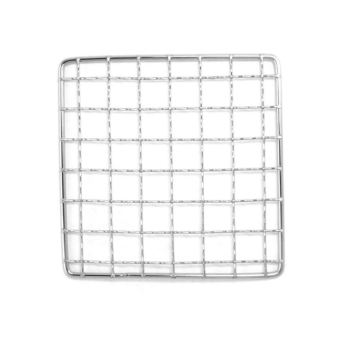 Packable Grill Small 12.5cm x 12.5cm