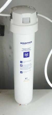Aanrecht inbouw anti-bacterie waterfilter - Aquaphor