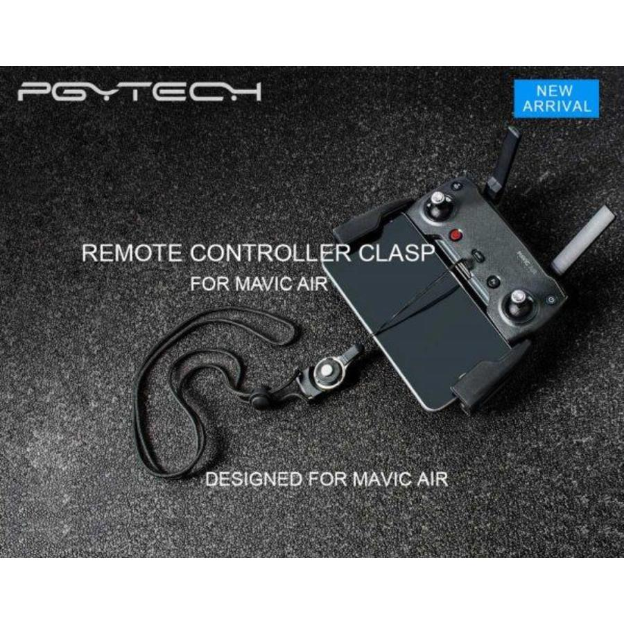 Remote Controller Clasp for MAVIC AIR