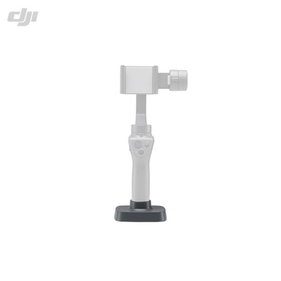 DJI Osmo Mobile 2 Part 01, houder