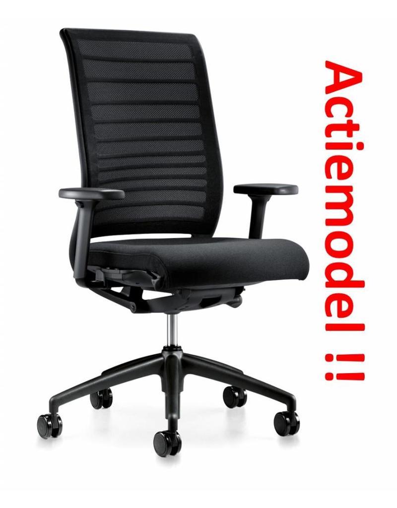 Interstuhl Interstuhl Hero bureaustoel met net-rugleuning, incl. 4D armleuningen