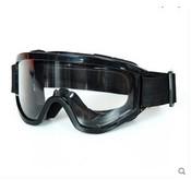 Werkplek Supplies Ogen Bescherming Clear Beschermende Bril Wind en Stof anti-condens Lab Medische Gebruik Veiligheidsbril <br />  lei lin