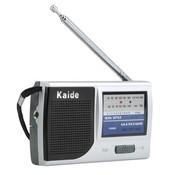 Kaide KK221 Draagbare Radio