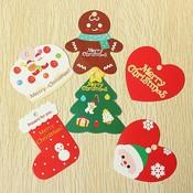 Kerstlabels