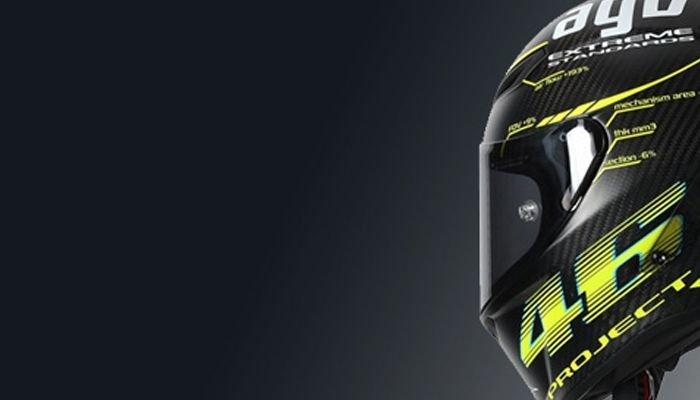 Интегральный шлем