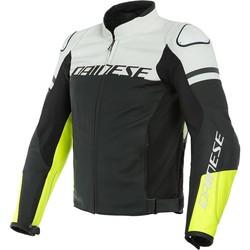 Dainese Кожаные Куртка Dainese Agile черный Белое + 50% скидка на штаны