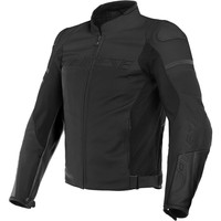 Кожаные Куртка Dainese Agile черный + 50% скидка на штаны