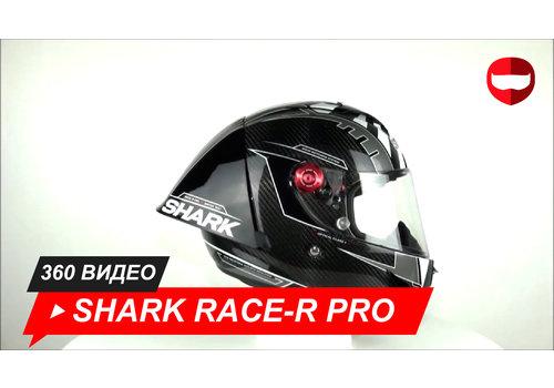 Shark Shark Race-R Pro GP 30TH Anniversary KDP 360 Video