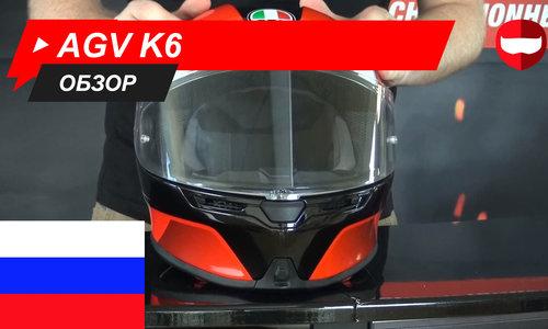 Обзор AGV K6