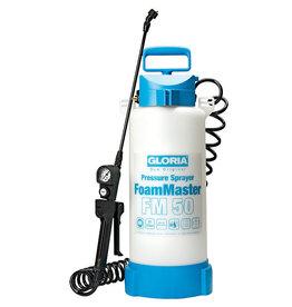 Gloria Reiniging FoamMaster FM50 Schuim Drukspuit - 5 liter