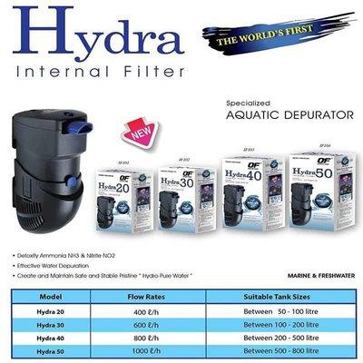 Ocean Free Hydra binnenfilter 20 (50-100 liter)